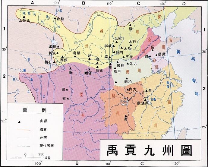 徐州历史_徐州博物馆